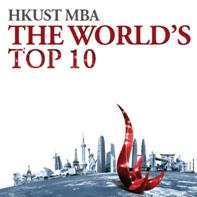 The HKUST MBA